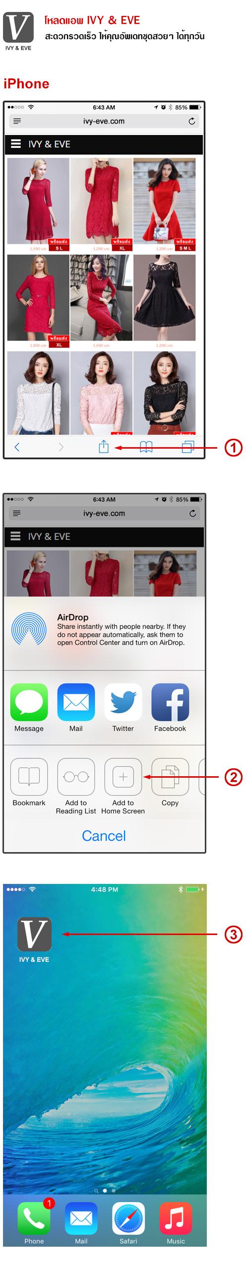วิธีทำ app icon สำหรับ iPhone