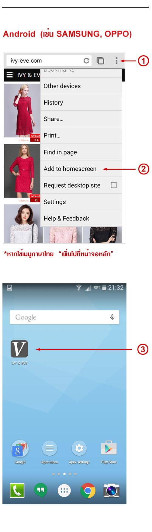 วิธีทำ app icon สำหรับ Android