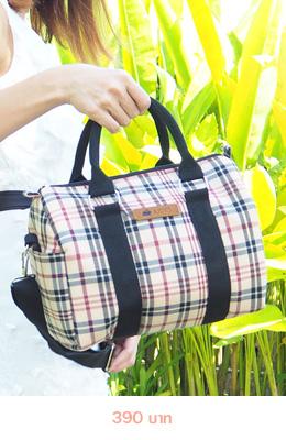 กระเป๋าแฟชั่น_home_m05