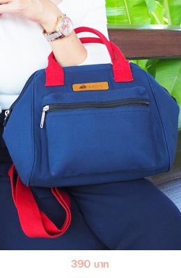 กระเป๋าแฟชั่น_home_s01