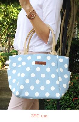 กระเป๋าแฟชั่น_home_l05
