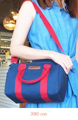 กระเป๋าแฟชั่น_home_m03