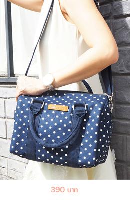กระเป๋าแฟชั่น_home_m06