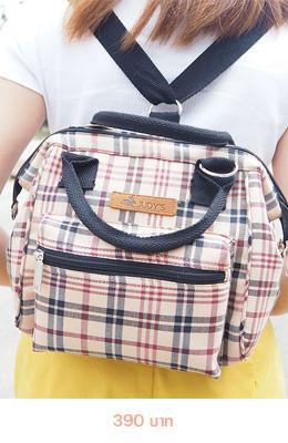 กระเป๋าแฟชั่น_home_s03