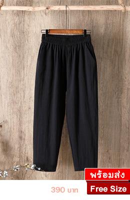กางเกงผู้หญิง_home_ln-p301-bk