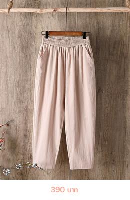 กางเกงผู้หญิง_home_ln-p301-c