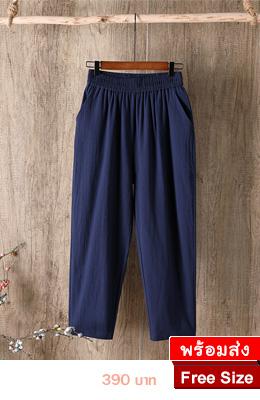 กางเกงผู้หญิง_home_ln-p301-nb