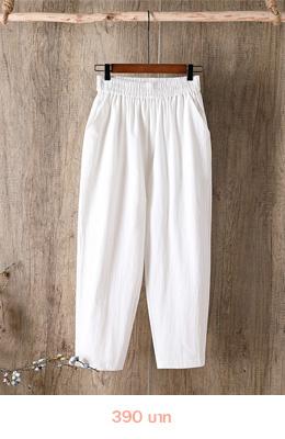 กางเกงผู้หญิง_home_ln-p301-w