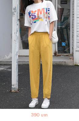 กางเกงผู้หญิง_home_ln-p302-y