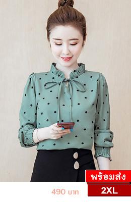เสื้อลูกไม้_home_hg-s219-g