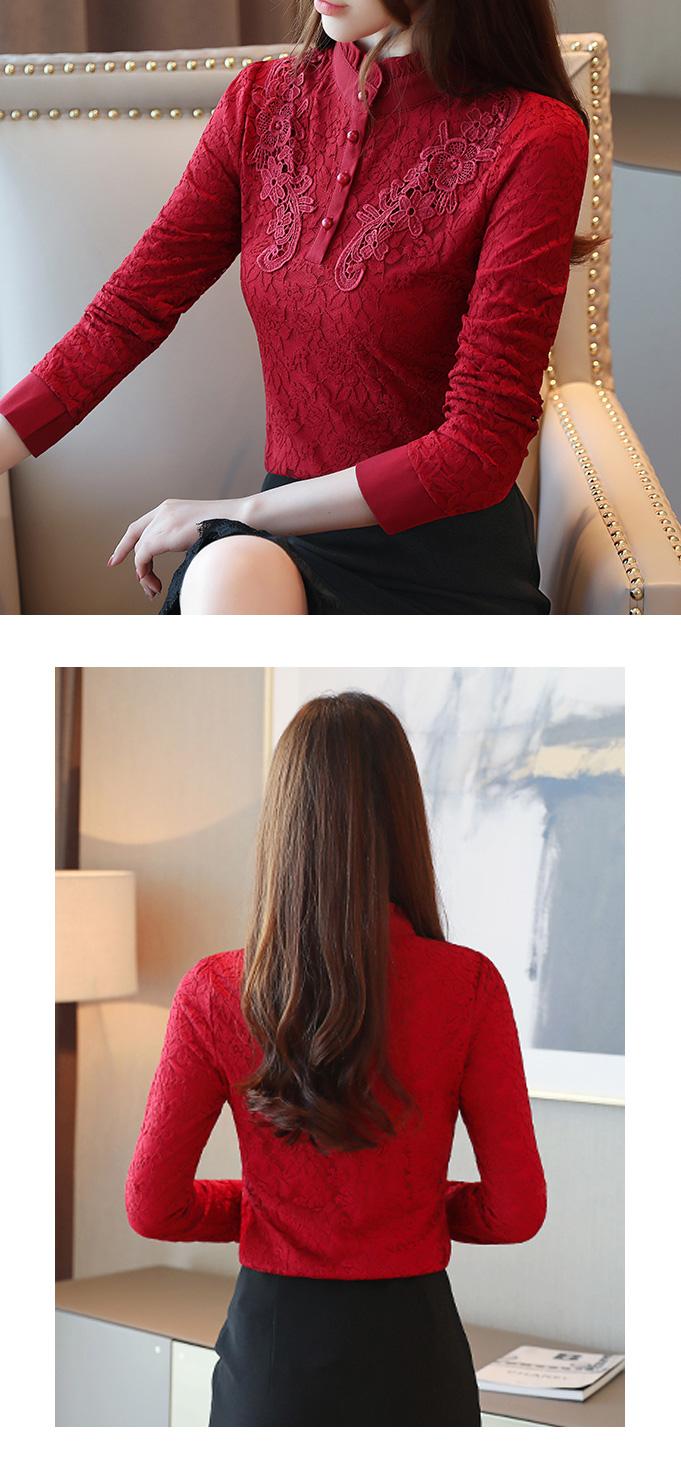 เสื้อลูกไม้_pics_ys-s210_02